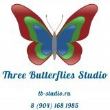 Three Butterflies Studio